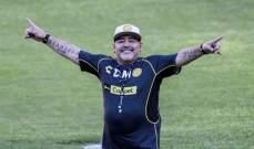 تطورات جديدة في قضيّة وفاة مارادونا