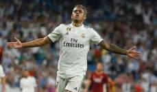 مهاجم ريال مدريد يقترب من الريان القطري
