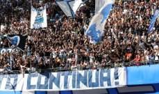 ألتراس نابولي يقاطع حضور مباراة برشلونة بسبب سعر التذاكر