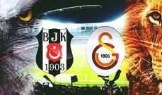 الاتحاد التركي لكرة القدم يعلن الحرب في وجه كورونا