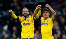 كأس السوبر الإيطالي: فرصة تاريخية تنتظر ديبالا وهيغواين