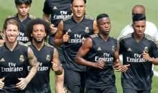 موهبة ريال مدريد إلى فياريال
