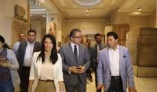 تدشين معرض بطولة كاس افريقيا في قلب القاهرة