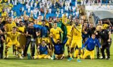 الدوري السعودي: التعاون يتخطى الشباب بثلاثية