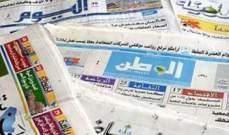 كيف استقبلت الصحف السعودية خروج منتخبها من المونديال