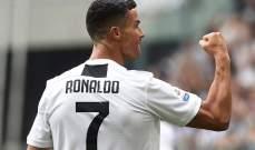 رونالدو : سعيد بزيارة الشباك من جديد ويوفنتوس الافضل في دوري الابطال