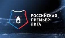 الدوري الروسي : سيسكا موسكو يقترب من المركز الاول عقب فوزه على ينيسي