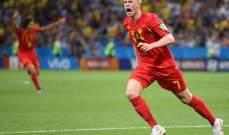 دي بروين ينال جائزة افضل لاعب في لقاء بلجيكا والبرازيل