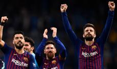 رد حكومي على تصريحات مدافع برشلونة