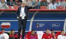 مدرب بولندا : الفوز على اليابان سيعطي القليل من السعادة لمشجعينا