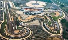 حلبة الصين تجدد عقدها مع الفورمولا 1