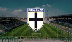 الإتحاد الإيطالي يلغي العقوبة الموجهة ضد نادي بارما