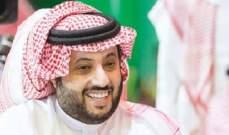آل الشيخ يشيد بانجاز المنتخب السعودي لكرة السلة
