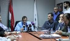 ماذا قال اكرم الحلبي في مؤتمره الصحفي؟