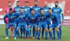 كأس الاتحاد الاسيوي : النجمة اللبناني يسقط امام هلال القدس المنقوص