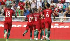 اسكتلندا تواجه البرتغال للمرة الأولى