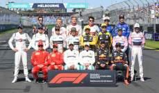 من هو سائق الفورمولا 1 الأعلى أجرًا؟