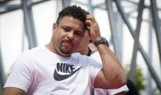 تقارير: البرازيلي رونالدو قريب من ملكية بلد الوليد