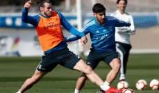 ايسكو يشارك في تدريبات ريال مدريد الجماعية