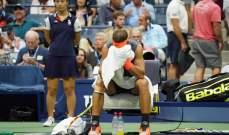 كيف علق نادال ودل بوترو بعد فوز الاخير في نصف نهائي بطولة اميركا المفتوحة؟