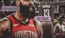 30 مباراة لجايمس هاردن سجل فيها 30 نقطة على الاقل في مباريات NBA