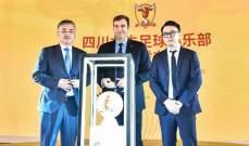 رسميا : مجموعة سيتي  تستحوذ على نادي سيشوان جيونو الصيني