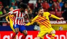 معاقبة اتلتيكو مدريد بسبب ميسي
