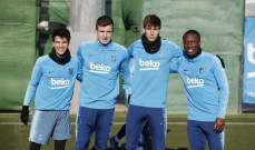 برشلونة يعود للتدريبات الجماعية