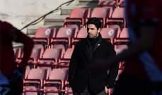 ارتيتا يعرب عن خيبة امله بعد الاقصاء من كأس الاتحاد الانكليزي