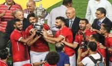 الأهلي يتوج بطلا لكأس مصر