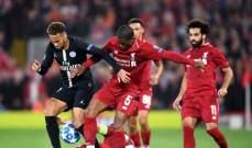 ما هي العلامات التي تحصل عليها لاعبي باريس سان جيرمان وليفربول؟