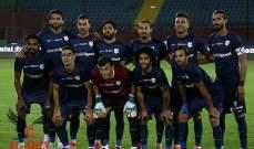 كأس مصر: الترسانة يفاجىء انبي ويطيح به خارج البطولة