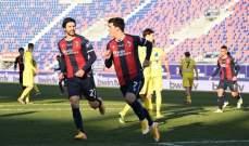 الكالتشيو: بولونيا يعزز موقعه بفوز ثمين امام فيرونا