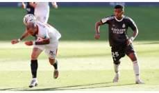 الجماهير تختار أفضل لاعب في مباراة ريال مدريد واشبيلية