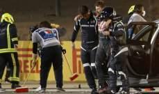 غروجان غادر المستشفى بعد حادثه المروع