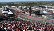 منظمو سباقات الفورمولا 1 يطلبون خفض رسوم الإشتراك