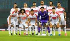 منصور يشبّه الزمالك هذا الموسم بمانشستر سيتي الانكليزي