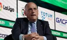 رئيس الليغا ينتقد قرار محكمة التحكيم الرياضية بالعفو عن مانشستر سيتي