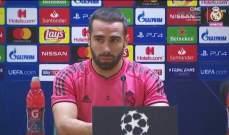 كارفخال : تنتظرنا مباراة صعبة أمام روما
