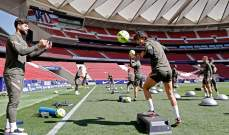 اتلتيكو مدريد يواصل الاستعداد لمواجهة برشلونة