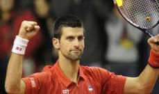 ديوكوفيتش يكمل تقدمه في بطولة استراليا المفتوحة