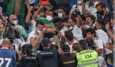 عقوبة وغرامة على مشجع ريال مدريد والسبب فينيسيوس