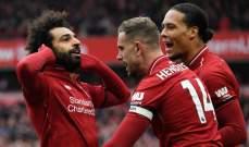 كيف ستكون تشكيلة ليفربول للموسم المقبل؟