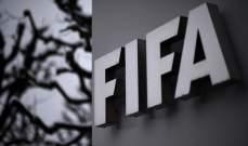"""رسميا : """"فيفا"""" يرفع العقوبات عن لاعبي الفيصلي الأردني"""