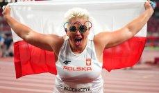 فلودارتشيك أول رياضية في التاريخ تفوز بثلاث ذهبيات أولمبية