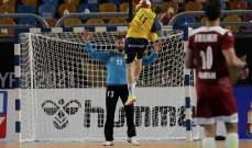 مونديال اليد: منتخب السويد يقصي قطر ويرافق اسبانيا إلى نصف النهائي