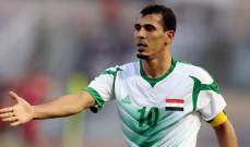 يونس محمود ينوي الترشح لرئاسة الاتحاد العراقي لكرة القدم