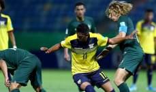كأس العالم للناشئين تحت 17 عاما : استراليا تسقط امام الاكوادور