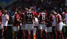 الدوري البرازيلي: ساو باولو يتعادل مع فلومينيزي