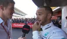 تصريحات ثلاثي المنصة بعد نهاية سباق جائزة إسبانيا